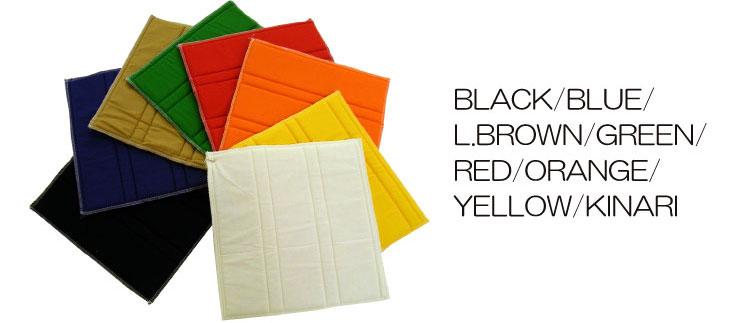ブラック、ブルー、ライトブラウン、グリーン、レッド、イエロー、オレンジ、キナリ